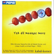 Advertisement for Pepsi